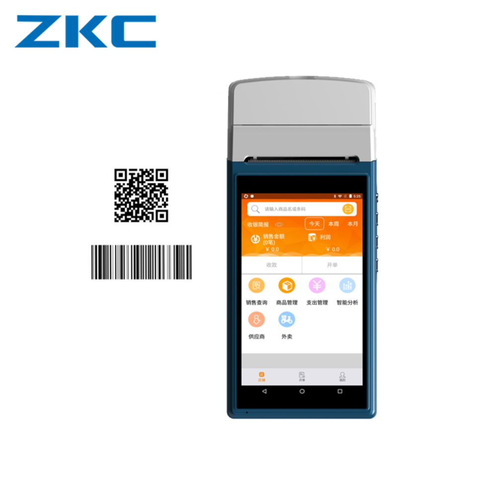 Android7.0 handheld pos terminal with 5.5 inch touch screen qrcode reader thermal printer and nfc