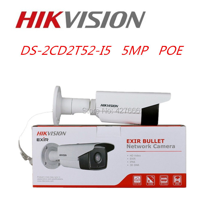 Hikvision Camera DS-2CD2T52-I5 5MP IP Camera Replace DS-2CD3T45-I5 EXIR Network Bullet Camera cd диск fleetwood mac rumours 2 cd