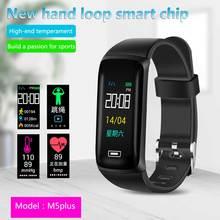 купить M5 Plus Bluetooth Smart Watch Men Women Heart Rate Monitor Music Player Fitness Tracker Smartwatch IP67 Waterproof Sport Watch по цене 1156.29 рублей