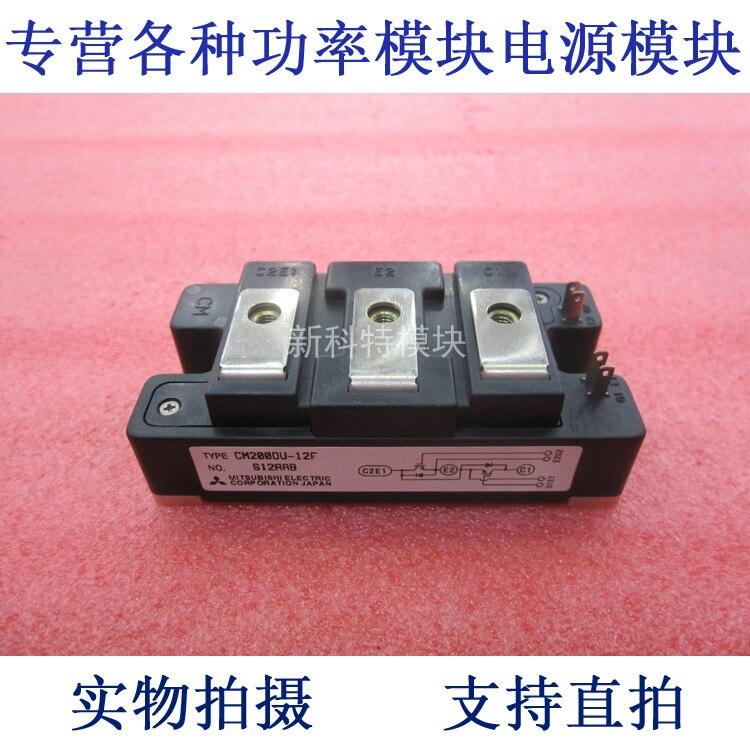 CM200DU 12F 200A600V IGBT module