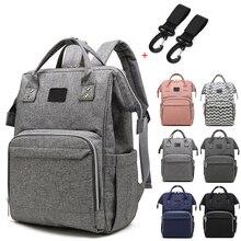 Рюкзак для подгузников, сумка для мам, Большая вместительная сумка для мам и детей, многофункциональные водонепроницаемые уличные дорожные сумки для подгузников для ухода за ребенком
