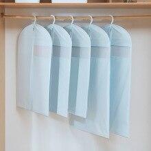 Пылезащитный чехол для одежды, плотный однотонный пылезащитный чехол для одежды, водонепроницаемый защитный чехол на молнии AC024