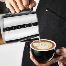 304 молочник для кофе эспрессо из нержавеющей стали ремесло латте кружка для взбивания молока