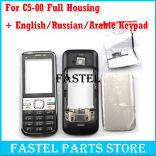For Nokia C5 C5-00 High Quality New Full Complete Mobile Phone Housing Cover Case + English/Russian Keypad +  With tracking