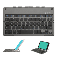 B048 Bluetooth Keyboard Rechargeable Portable With Tablet Stand ABS Wireless Travel Home Foldable Ultra Thin Office Universal portable wireless bluetooth keyboard for onda v80plus dual boot ultra thin abs keyboard for onda v820w v80 se 8inch tablet pc