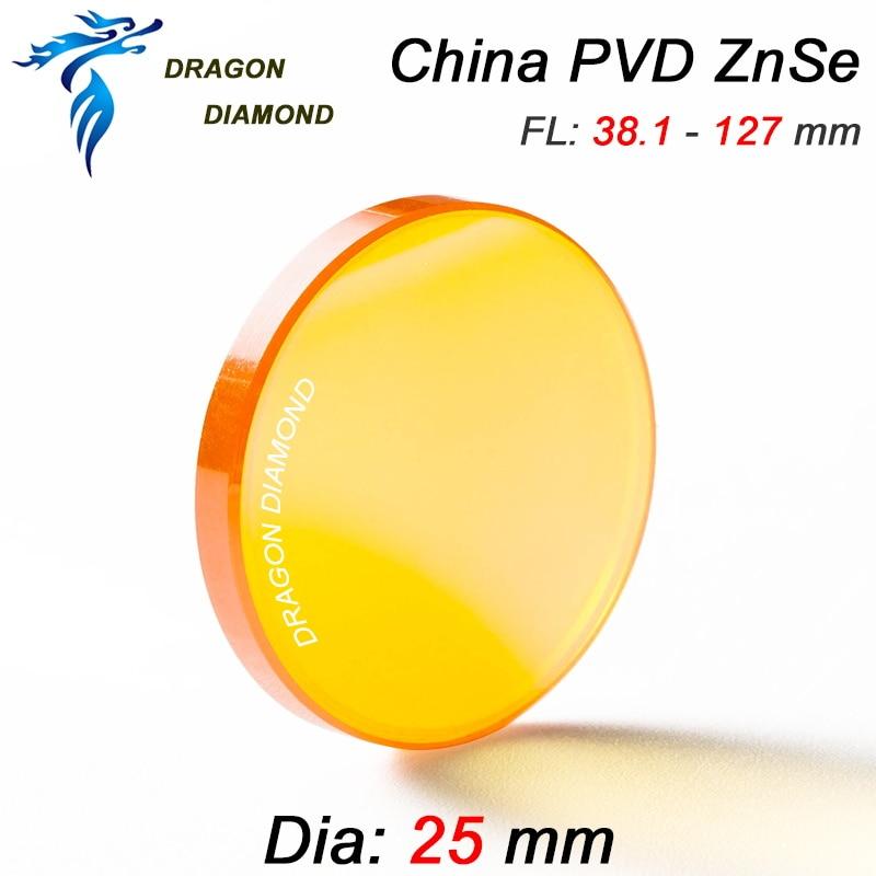 China PVD ZnSe lens Dia 25mm FL 50 8mm 63 5mm 76 2mm 101 6mm 127mm