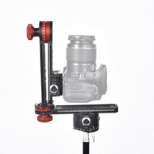 Supon Carbon Fiber panoramic head Camera Tripod Ballhead 720degree gimbal tripod Support Head for cameras camcorder