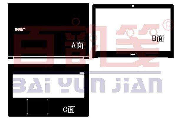 Carbon Fiber Vinyl Skin Stickers Cover Guard For Acer Aspire V17 Nitro (VN7-791G 791) 17.3-inch