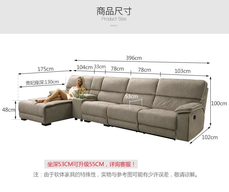 canape mobili reclinabile elettrico 8