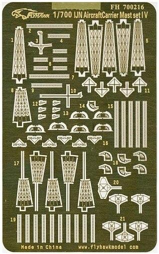 Flyhawk FH700216 Monde Guerre II Japonais Marine porte-avions mât (motif 4) métal etch