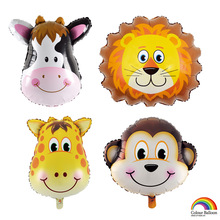 Safari Wildlife Animal Tiger Lion Monkey Zebra Deer Giraffe Cow Air Balloon Kids Gift Birthday Party Zoo Theme Supply