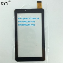 7 inch capacitive touch screen capacitance panel digitizer glass for Oysters T72HM 3G HK70DR2299-V02 HK70DR2299-V01 tablet pc