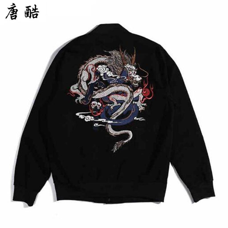 Mode exquis de dragon broderie hommes porter 2018 printemps hip-hop Européenne code taille hommes de Baseball Veste