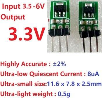 Сверхмаленький мини-модуль LDO, 2 шт., 3,7 В, 4,2 В, 4,5 В, 5 В, 3,3 В, понижающий регулятор, repl AMS1117 для 18650 ESP8266 макетная плата