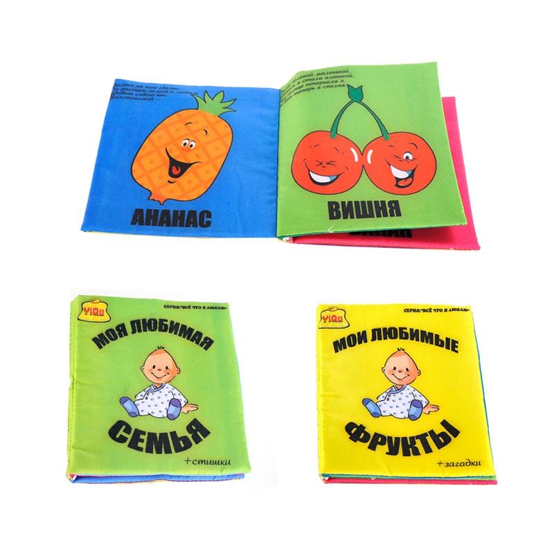 Hot 1 Pc  Baby Boys Girls Books Russian English Language Rattle Toy Newborn Crib Cloth Infant Educational Kids Toys Gifts 2016