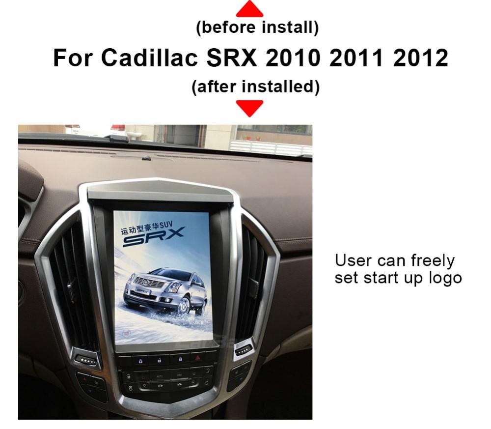 car-dvd-for-srx-installed_02