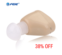 Invisible In Ear Rechargeable Hearing Amplifier ITE S 219 Free Shipping