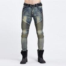 Европа и соединенные Штаты улица прилив бренд БАЙКЕР ДЖИНСЫ Тонкий мужская мотоциклов складной джинсы ноги моды для мужчин джинсы