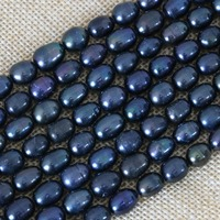 Buauty Top Quality Real Pearl Black Natural Freshwater Rice Beads Fit Gifts Women Loose Jewelry Making