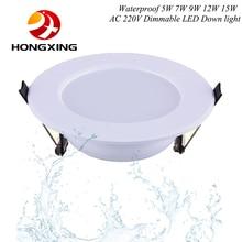 1 adet 5w 7w 9w 12w 15w kısılabilir sürücüsüz su geçirmez LED tavan downlight ışık 110V 220V LED Downlight lamba ev için/kapalı
