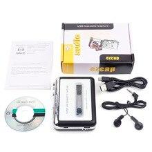 Портативный MP3 Кассетный захват для MP3 USB Лента ПК супер MP3 музыкальный плеер аудио конвертер рекордеры плееры Cassette-to-MP3
