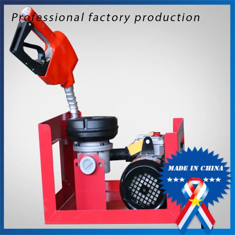 12V High Lift Electric Diesel Oil Pump Fuel Oil Transfer Oil Metering Pump Unit With Digital