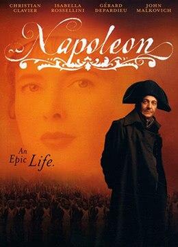 《拿破仑战争》2002年法国,德国,意大利,加拿大,美国,英国,匈牙利,西班牙,捷克共和国剧情,传记,历史,战争,冒险电视剧在线观看