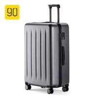 Xiaomi 90FUN PC Suitcase