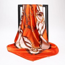 Women's Luxury Square Silk Scarf