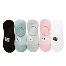 2 Pairs/Lot Womens Invisible Style Solid Color Cotton Socks Breathable Letter Boat Anti Slip Fashionable New 5 Colors