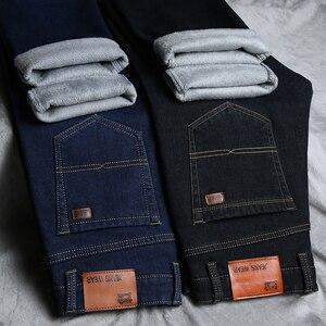 Image 5 - NIGRITY zimowe ciepłe ciepłe męskie polarowe proste dżinsy na co dzień Stretch grube Denim flanelowe miękkie spodnie spodnie klasyczne plus Size