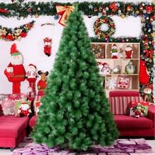 2.4 m / 240cm large high-grade Christmas tree pine needle PVC green dress material decoration