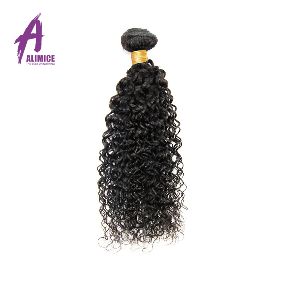 Alimice Hair Brazilian Water Wave Human Hair Weave Bundles 100% Hair Weaving Non Remy Hair Extensions 100g/pc Free Shipping