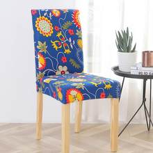 Modern Sun Flower Covers Removable Washable Dining Chair Protector Cover Slipcover For Hotel Dining Room Chair Cover(China)