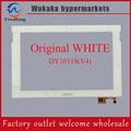 Only white 10.1inch Germany Tablet Medion DY10118(V4) Touch Screen Digitizer Replacement Touch Panel Capacitive screen panel