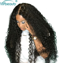Vip Beauty Pre Plucked 130% Density Malaysian curly hair Lace Front Human Hair Wigs For Women Remy hair curly lace front wig(China)
