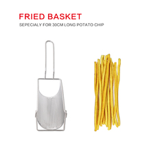 Ultra-long manual fries machine assistant fried basket, stainless steel material can undertake 30cm long
