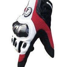Новейшие Перчатки RS UB 391, перчатки для шоссейного велоспорта, мотоциклетные перчатки, гоночные перчатки, 3 цвета, размер M L XL