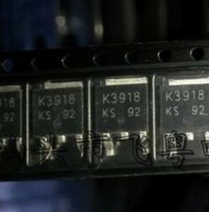 Транзистор 50 . 2SK3918 K3918 /252