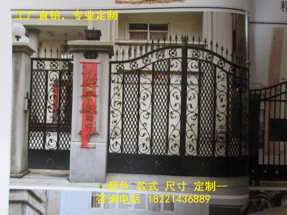 Custom Made Wrought Iron Gates Designs Whole Sale Wrought Iron Gates Metal Gates Steel Gates Hc-g81