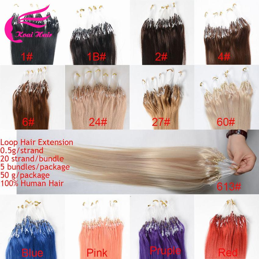 Hair extension picture more detailed picture about top quality top quality micro loop ring links remy straight human hair extensions 50gpack 1 pmusecretfo Gallery
