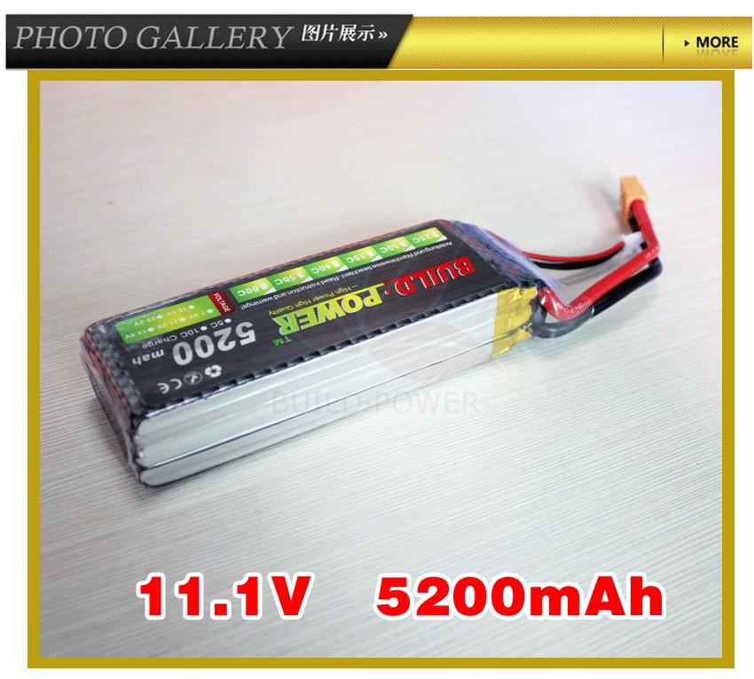 5200mah battery (5)