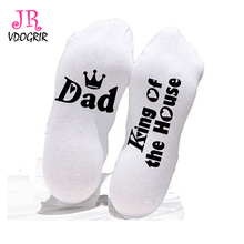 VDOGRIR Happy New Year Christmas Gift For Father White Cotton Men s Socks Dad PAPA King