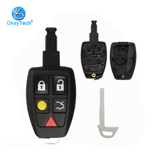 OkeyTech Key Shell for Volvo XC70 XC90 V50 V70 S60 Smart Card 5 Button Car Key Cover Case Housing with Insert Blade for Volvo