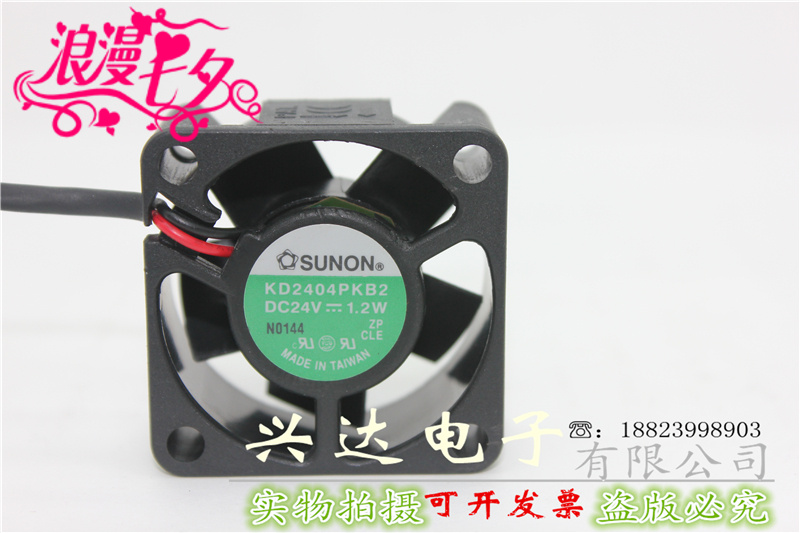 New 24V 1.2W KD2404PKB2 4CM 4020 two-wire silent cooling fan
