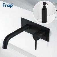 Frap New Black Brass Wall Mounted With Liquid Soap Dispenser Bath Basin Mixer Tap Bathroom Sink Faucet Crane Y10168+Y18003