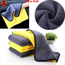 4 Size Super Absorbent Car Wash Cloth Microfiber Towel Cleaning Drying Cloths Rag Detailing Care Polishing