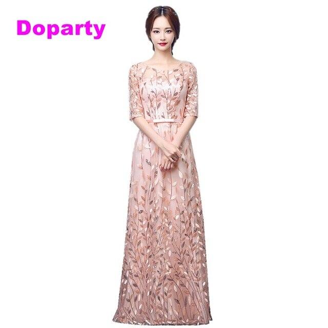 Doaprty Formal largo atractivo marroquí compromiso elegante madre de ...
