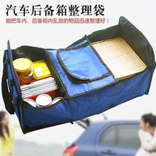 Oxford Fabric Storage Bag  Car Trunk Folding Box Case 60*31*28CM Free shipping