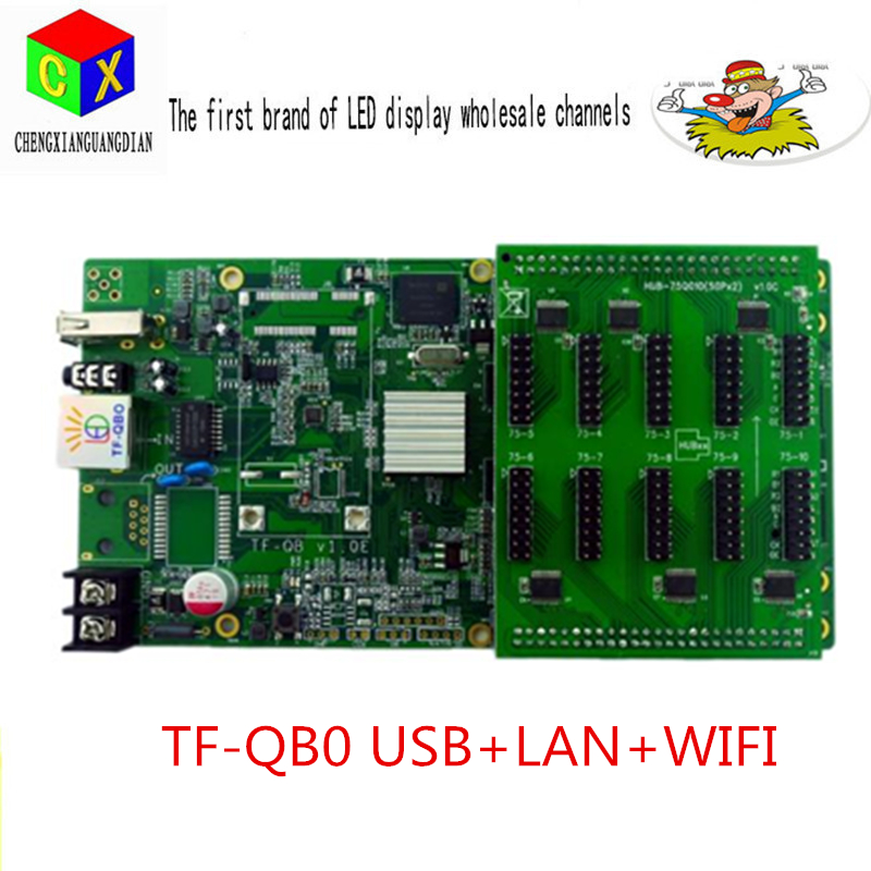 TF-QB1 Asynchronous Full Color Card Full Color LED Control Card Multi-zone Arbitrary Overlay With Grayscale Full Color Card